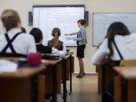 Рейтинг школ москвы 2019 на карте – До 2019 года в Москве построят более 60 школ и детских садов