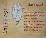Даты для егэ история – Даты истории России для сдачи ЕГЭ / Блог :: Бингоскул