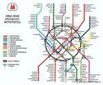 Схема строящиеся станции метро в москве – Метро — Комплекс градостроительной политики и строительства города Москвы