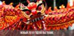 Вьетнамский новый год – Вьетнамский новый год — главный семейный праздник «Тет»
