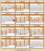 Благоприятные дни для брака 2019 – церковный календарь и красивые даты