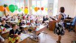 Классный час 1 сентября россия – Классный час на тему: Урок России(1 сентября) | скачать бесплатно