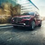 Концепт бмв х7 – BMW X7: SAV класса «люкс»