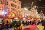 Куда на новый год сходить с детьми в москве – ТОП-12: Куда пойти в Москве на новогодние праздники 2019