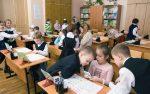 Могут ли отказать в продленке в школе – Могут ли отказать в продленке в школе. lawyertop.ru