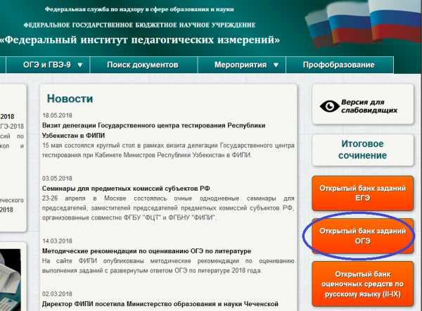 Состав ХК ЦСКА на сезон 2019-2020 | команды, трансферы новые фото