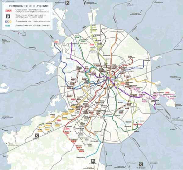 карта метро москвы 2020 года с новыми станциями с расчетом времени картинка где можно взять деньги под проценты в алматы