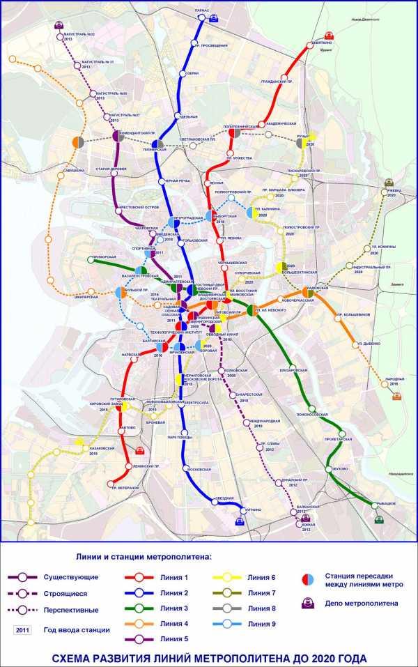 схема метро спб 2020 с расчетом времени в пути