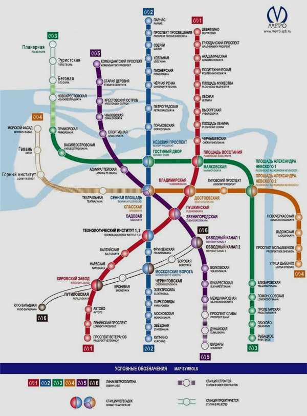 Схема метро 2020 год москва новые станции на карте с расчетом времени
