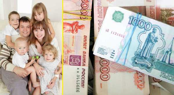 Статус многодетной семьи в ставропольском крае