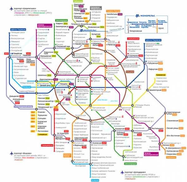 карта метрополитена москвы 2020 год крупным планом солнцево