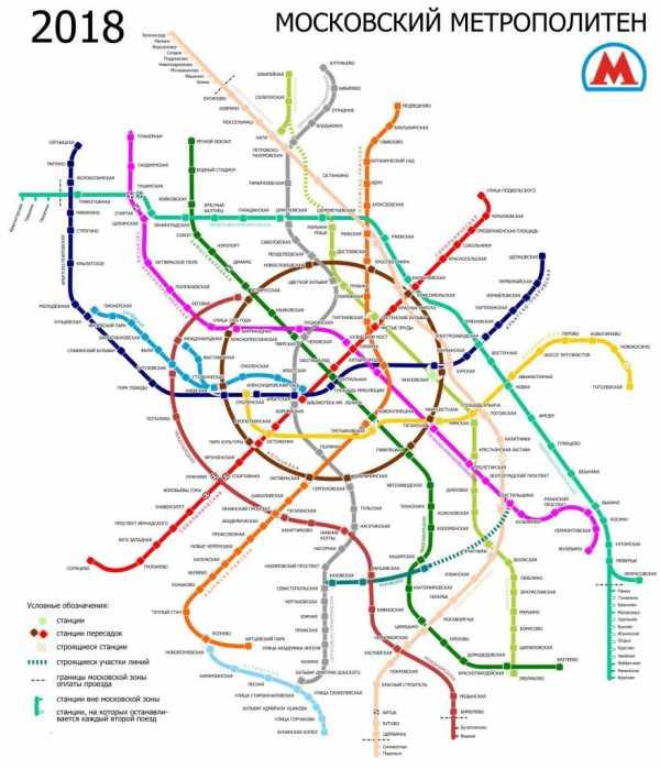 карта москвы с метро подробно смотреть