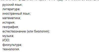 Гдз по русскому 3 класс даувальдер